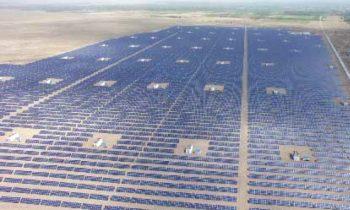 Gansu gaotai Capacity: 50MW