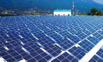 Photovoltaic Power Station at Korea Capacity: 1.5 MW